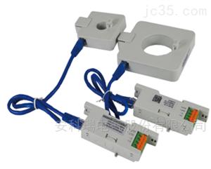 BA20(Ⅱ)-AI/I智能型BA系列电流传感器