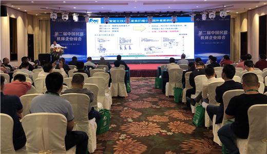 """立嘉杯""""中国好机床""""企业品牌网络评选活动在重庆圆满落幕"""