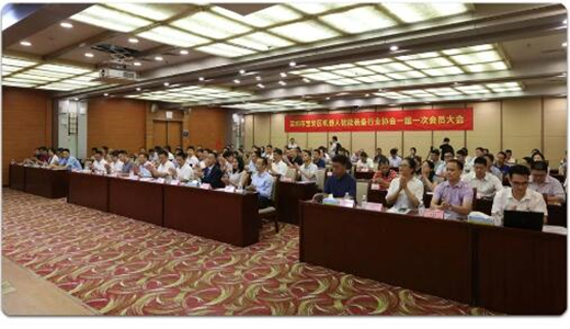 同心前行、智造宝安!深圳市宝安区机器人智能装备行业协会正式成立