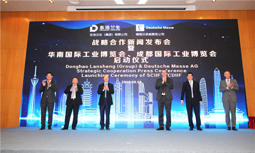 东浩兰生与德国汉诺威达成战略合作 共同举办华南工博会和成都工博会