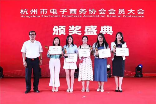 2019全球新电商大会盛大召开,杭城苹果彩票代理平台智涌钱塘共话未来
