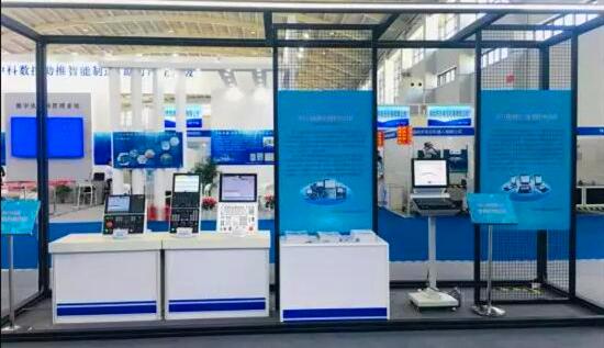 华中数控参加CIEME2019第十八届中国国际装备制造业博览会