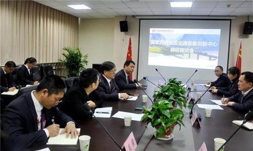 株洲轨道交通装备打造国家级产业集群