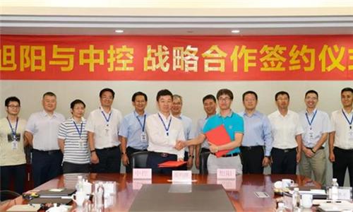 共筑智能工厂新未来 中控与旭阳签定战略合作协议