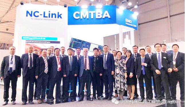 EMO2019 | 中国机床工具工业协会成功召开新闻发布会
