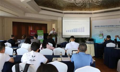 国际机器人联合会(IFR)年度报告发布会在上海举行