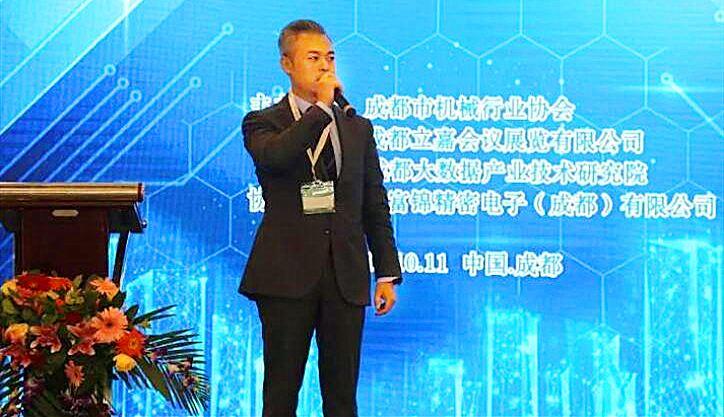 """宁江竞技宝下载参加""""新技术、新工艺在机械装备数字化、智能化工厂中的应用及推广""""会"""