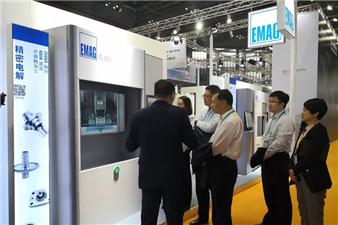 聚焦新能源汽车与增材制造 埃马克与您相约第二届中国国际进口博览会