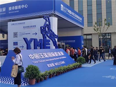 第16届中国(玉环)国际机床展盛大开幕