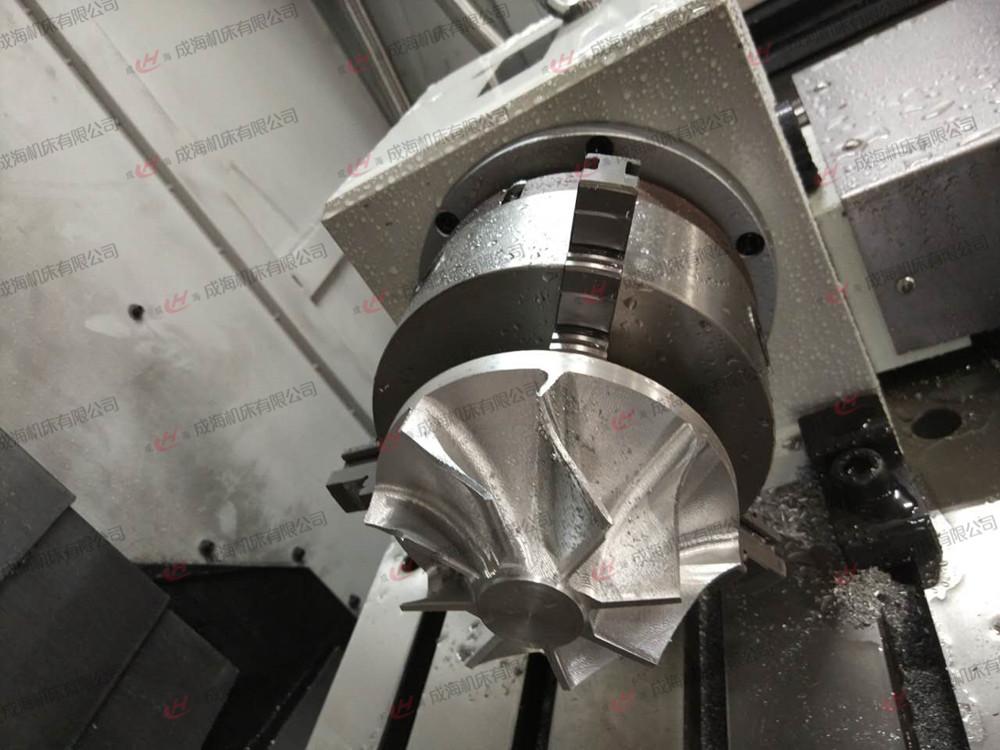 成海機床MLV850加工中心加工葉輪