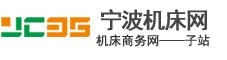 宁波w88网站手机版网