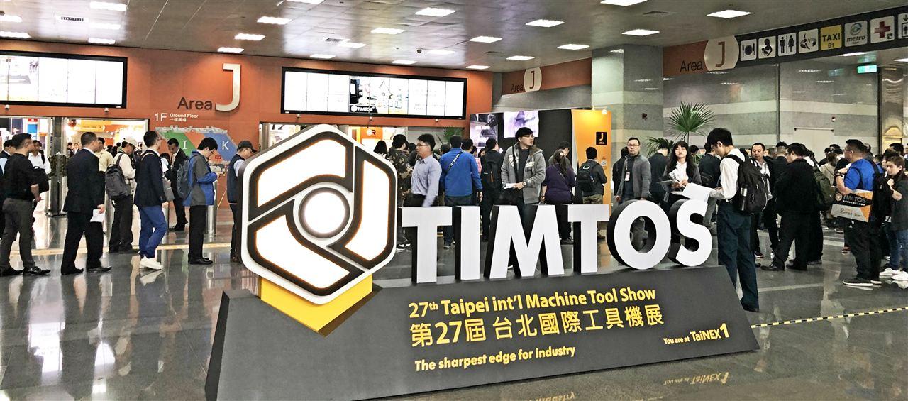 机床商务网代表团参观考察TIMTOS2019
