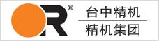 台中精机股份有限公司