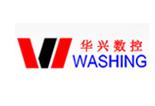 南京華興數控技術有限公司