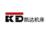 浙江凱達機床股份有限公司