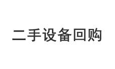 江蘇大邁閎機械有限公司