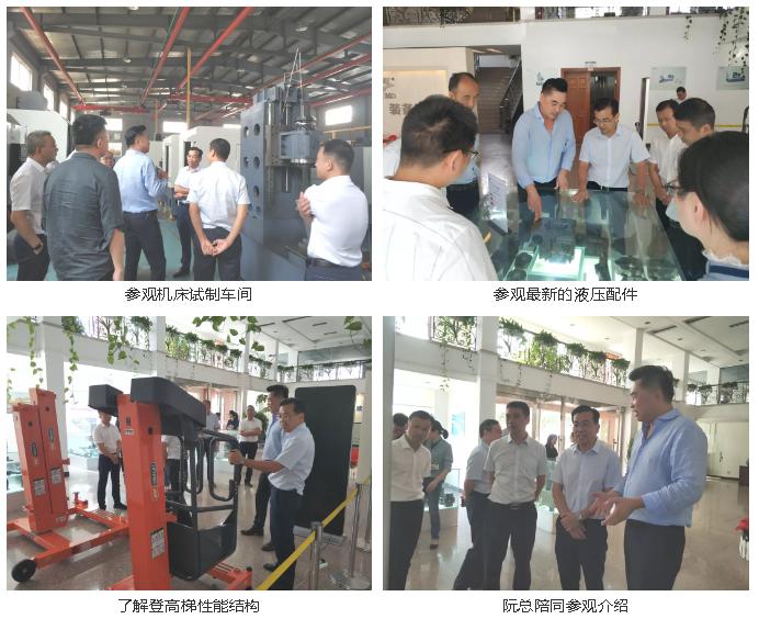 臺州市副市長蔣冰風一行蒞臨大眾精機研究院考察指導