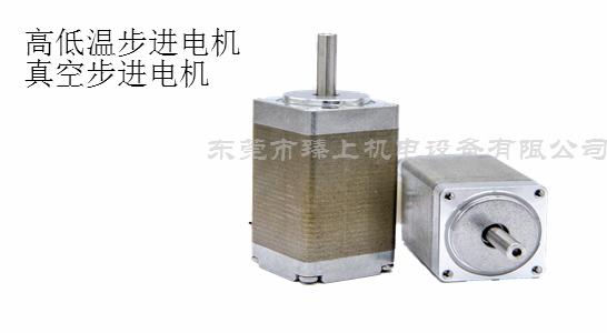 低温境遇用什么电机极低温对步进电机的影响