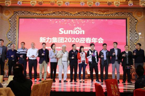 「必威app官方下载」齐心协力 砥砺前行 佳速精机2020年新春年会隆重举行