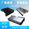 数控光机钢板防护罩