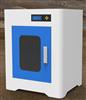 高精度3D打印机