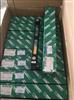 测压软管SMS20/M1/4-2000ASMS20/M1/4-2000B